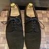 スエードの革靴