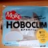 モアホボクリム -ほぼほぼクリームのシュー-を食べました。