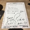【2018/06/03】AKB48 握手会レポ @ パシフィコ横浜「ジャーバージャ」【握手会・イベント参加レポート】
