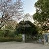 代々木上原不動産 賃貸 毎日速報!!4/1(木)