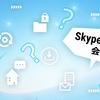 マイクロソフトアカウント、メールアドレス、サインイン・・面倒くさいのか?(2)
