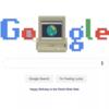 GoogleのDoodleがワールドワイドウェブ30周年を祝っています