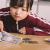 中年独身サラリーマンの財布の中にはいくらお金があるか?