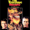 ビルがボロボロの映画「タワーリングインフェルノ」