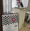 《本店6階ギャラリー》JFS主催『ジャパネスク-粋-』フラワーデザインコレクション開催中!