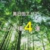 初心者も大丈夫☆大分県・奥日田エリアのおすすめキャンプ場4選。