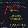 【バイデン】敢えて手動取引でひと稼ぎ-トライオートETF【勝利か!?】