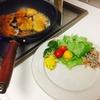 今日の夕食と常備菜で楽になったこと