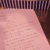 12月31日(日)ひるごはん + ねこ