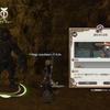 【FFXIV】黒魔道士Lv45ジョブクエスト『道を求むる旅』