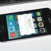 iPhomeの写真をパソコンに移動(コピー)する方法:iPhone4