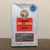 【台湾】喉の風邪に清潤枇杷膏という薬が効く《声優さん御用達らしいよ》
