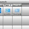 CLaunchにWindowsの特殊なショートカットを登録する方法