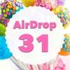 【AirDrop31】無料配布で賢く!~タダで仮想通貨をもらっちゃおう~