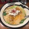 濃厚背脂坦々麺(香月/六本木)