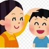 子供の可能性を無理なく伸す*子育て術(^^)