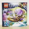 レゴ(LEGO) エルフ アイラの飛行船 41184レビュー