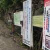【両神山(日向大谷ピストン)②】6月はすでに暑い。どんどんのぼりましょう。