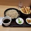 ランチ:名古屋市大須 蕎麦と天丼の店 はね天(旧天ぷら スガキヤ)