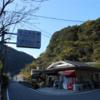 延岡探検記 ー上鹿川(かみししがわ)ー
