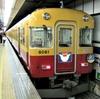 京阪旧3000系特急乗車記①鉄道風景183...過去20111001