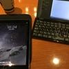 新聞・雑誌専用機として買ったiPad Proの評価について