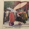 鹿島神宮の例祭で、震える氣を体験!