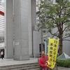 第533回 東京都庁と新宿駅周辺にて
