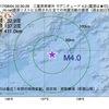 2017年08月04日 02時30分 三重県南東沖でM4.0の地震