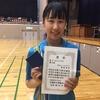 【 試合結果 】第13回宮城県中学生卓球大会
