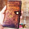 スマホケース 手帳型 全機種対応 iPhoneXS Max iPhoneXR iPhoneX iPhone8 iPhone Xperia1 SO-03L SOV40 Ase XZ3 SO-01L XZ2 SO-05K XZ1 XZ R…