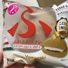 ヤマザキ  ふわふわスフレ ティラミスクリーム&コーヒーカスタード  食べてみました