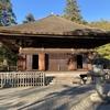 <節約旅行>いわき(福島県)への日帰り旅[後編] ~ 国宝・白水阿弥陀堂へ