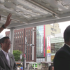 亀戸駅北口:田中康夫街頭演説 2016年06月29日
