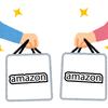 Amazonで損をしないためのすごく便利なツールを紹介