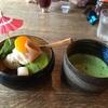 京都 嵐山 和スイーツと足湯