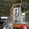 【育児編】子供と一緒に仙台市電保存館に行こう!小さいけれど無料で楽しめる室内スポット!