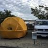 キャンプ41 '18.9/23-24 -遠いようで近い淡路島-