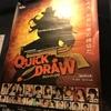 【舞台】bpm本公演『QUICK DRAW』を観てきたよ。