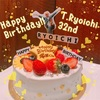 Happy Birthday!!TsukaChan☆☆☆☆☆