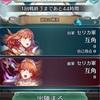 【投票大戦:鏡の中の影】1回戦開始!