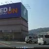 TSURUYA青木島店