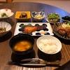 栃尾又温泉 宝巌堂 夕食編⑦
