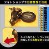 【カメラ】OM-D E-M10MarkIIでフォーカスブラケットと深度合成 ※マーク3の注意追加