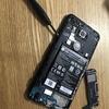Nexus5Xのバッテリーを交換した。互換バッテリーは噂通りすぐ電池がなくなる。