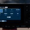 SIGMA fpの動画撮影に必須な設定と3週間使っての感想