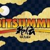 注目作だらけの出展インディータイトル78本が公開!オンラインイベント「BitSummit Gaiden」の公式が更新!