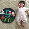 【成長記録】こいと0歳5か月