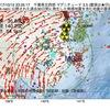 2017年10月12日 23時25分 千葉県北西部でM3.5の地震