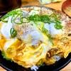 堺東のカツ丼屋さん まるは 卵追加がオススメ